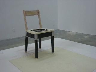 Robot chair
